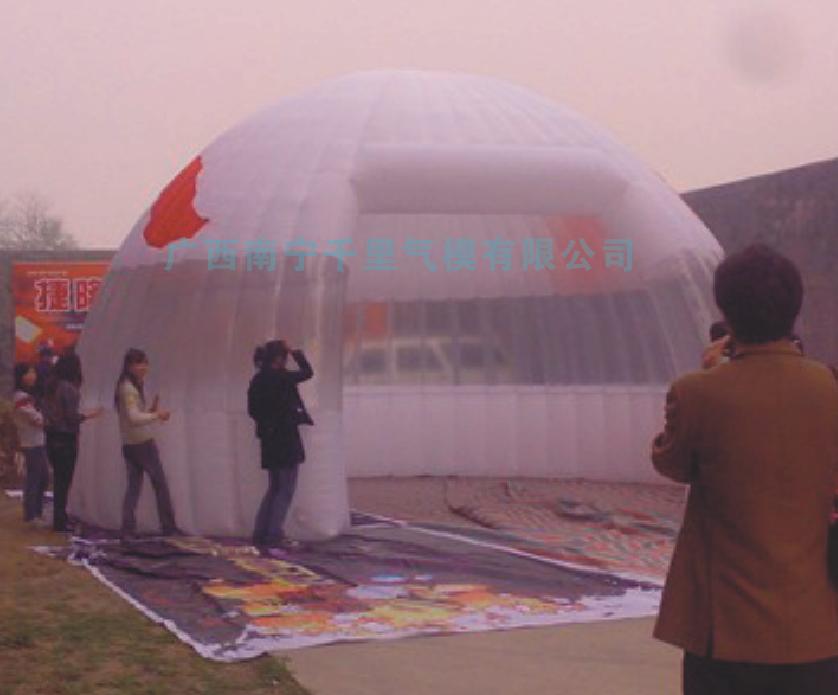 充气透明帐篷